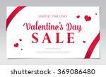 valentine's day sale | Shutterstock .eps vector #369086480