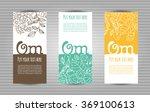 om mantra lettering with floral ... | Shutterstock .eps vector #369100613