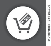 put in shopping cart icon ... | Shutterstock .eps vector #369101108