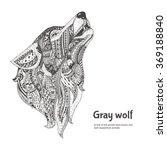 Wolf. Hand Drawn Wolf Side Vie...