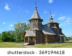 Ancient Wooden Church In Suzda...