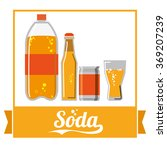 drink icon design  | Shutterstock .eps vector #369207239