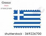 greece stamp design over stripy ... | Shutterstock .eps vector #369226700