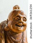 Smiling Buddha In Chinese