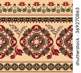 floral seamless pattern. ethnic ... | Shutterstock .eps vector #369270863