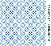 seamless illustrated pattern... | Shutterstock .eps vector #369284918