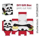 adorable do it yourself diy... | Shutterstock .eps vector #369286028