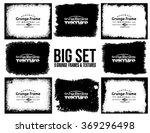 grunge frame texture set  ... | Shutterstock .eps vector #369296498