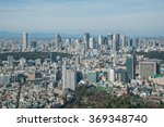 tokyo  japan   november 21 ...   Shutterstock . vector #369348740