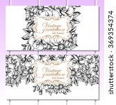 romantic invitation. wedding ...   Shutterstock .eps vector #369354374