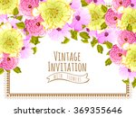 invitation with floral... | Shutterstock .eps vector #369355646