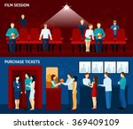 cinema movie 2 flat banners set | Shutterstock . vector #369409109