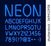 neon glow alphabet | Shutterstock . vector #369412958