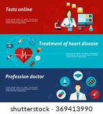 medical banner set   Shutterstock . vector #369413990