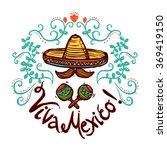 mexico sketch illustration | Shutterstock . vector #369419150