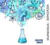 education concept sketch | Shutterstock . vector #369419204
