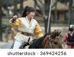 seoul  south korea   january 28 ... | Shutterstock . vector #369424256