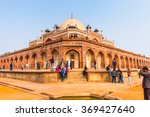 delhi  india   jan 18  2016 ... | Shutterstock . vector #369427640