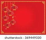chinese new year greeting card | Shutterstock .eps vector #369449330