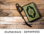 koran   holy book of muslims | Shutterstock . vector #369449450