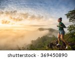 confident girl standing on top... | Shutterstock . vector #369450890