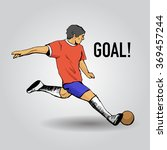 hand drawn colorful footballer... | Shutterstock .eps vector #369457244