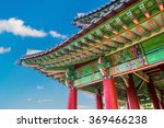 roof of gyeongbokgung palace in ... | Shutterstock . vector #369466238
