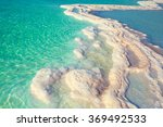 texture of dead sea. salty sea... | Shutterstock . vector #369492533