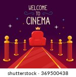 vector illustration of star red ... | Shutterstock .eps vector #369500438