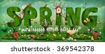beautiful festive spring... | Shutterstock . vector #369542378