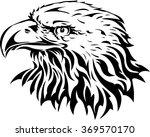 Silhouette Of Eagle Head
