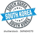south korea blue round grunge... | Shutterstock .eps vector #369604370