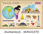 vector of thailand travel ... | Shutterstock .eps vector #369631070
