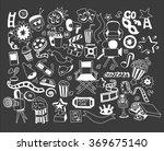 vector set of cartoon doodle... | Shutterstock .eps vector #369675140