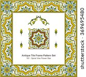 antique tile frame pattern... | Shutterstock .eps vector #369695480