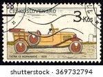 czechoslovakia   circa 1988  a