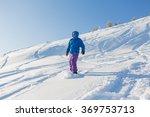 sheregesh  kemerovo region ... | Shutterstock . vector #369753713