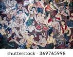 ayutthaya thailand  january 23  ... | Shutterstock . vector #369765998
