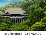 distant view of kiyomizu dera... | Shutterstock . vector #369783470