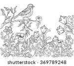 hand drawn ink pattern.... | Shutterstock .eps vector #369789248