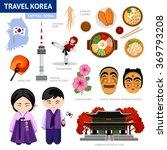 Travel To Korea. Set Of Vector...