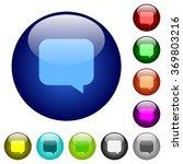 set of color message glass web...