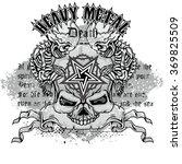grunge skull coat of arms | Shutterstock .eps vector #369825509
