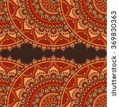 seamless pattern. vintage... | Shutterstock .eps vector #369830363