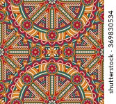 seamless pattern. vintage... | Shutterstock .eps vector #369830534