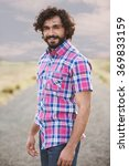 handsome man with afro hair... | Shutterstock . vector #369833159