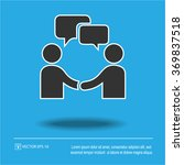 handshake and talk icon on blue ... | Shutterstock .eps vector #369837518
