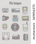 set of classic icon  hipster... | Shutterstock .eps vector #369856370