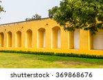 jantar mantar  jaipur ... | Shutterstock . vector #369868676
