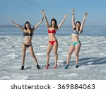 fans of winter swimming in the... | Shutterstock . vector #369884063